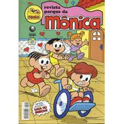 -turma_monica-parque-monica-150