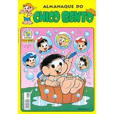 -turma_monica-almanaque-chico-bento-panini-32