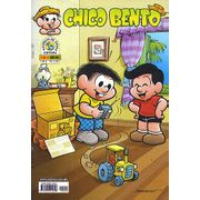 -turma_monica-chico-bento-panini-006