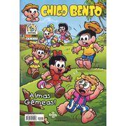 -turma_monica-chico-bento-panini-025