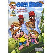 -turma_monica-chico-bento-panini-019