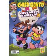 -turma_monica-chico-bento-panini-032