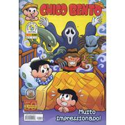 -turma_monica-chico-bento-panini-051