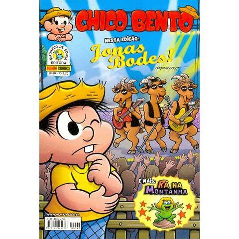 -turma_monica-chico-bento-panini-040