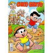 -turma_monica-chico-bento-panini-061