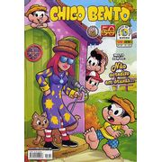 -turma_monica-chico-bento-panini-057