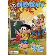 -turma_monica-chico-bento-panini-058