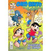 -turma_monica-chico-bento-panini-065