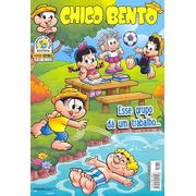 -turma_monica-chico-bento-panini-069