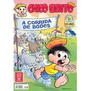 -turma_monica-chico-bento-panini-071