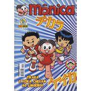 -turma_monica-monica-panini-018