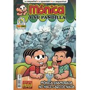 -turma_monica-monica-su-pandilla-16