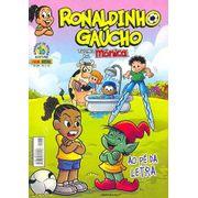 -turma_monica-ronaldinho-gaucho-panini-69