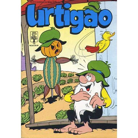 -disney-urtigao-075