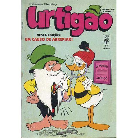 -disney-urtigao-085