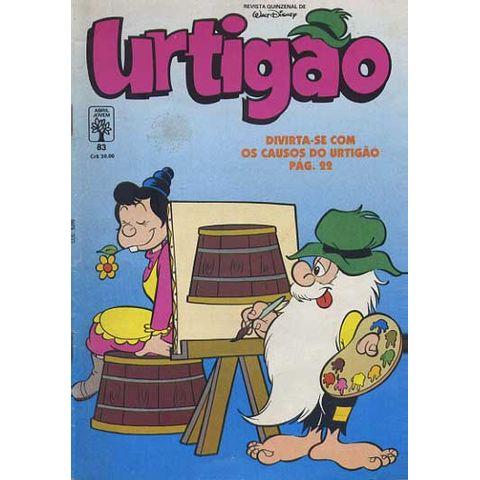 -disney-urtigao-083