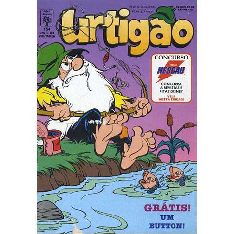 -disney-urtigao-154