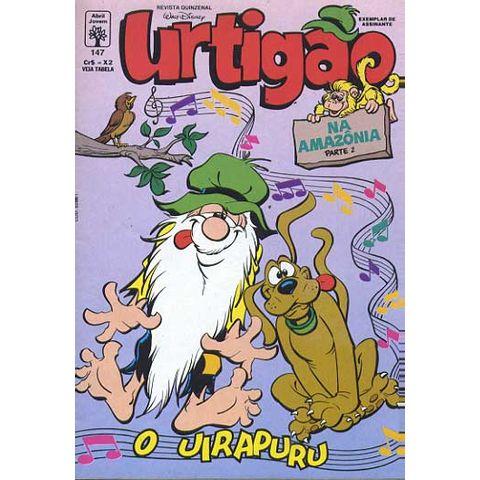 -disney-urtigao-147