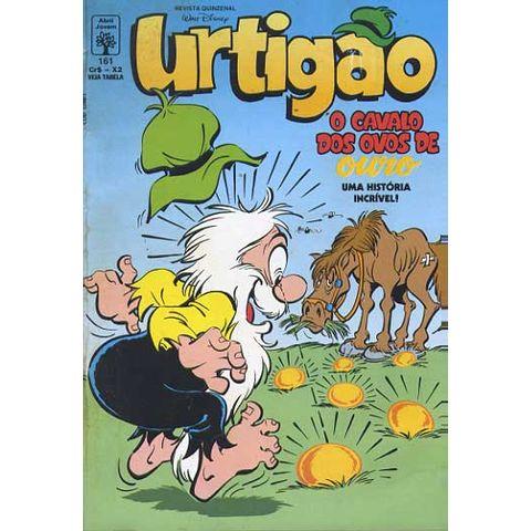 -disney-urtigao-161