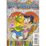 -disney-ze-carioca-2085