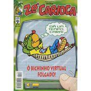 -disney-ze-carioca-2116