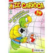 -disney-ze-carioca-2300