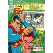 -ebal-almanaque-superman-1972