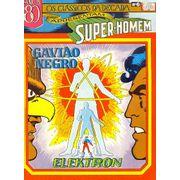 -ebal-anos-80-classicos-da-decada-6