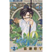 -importados-japao-alice-19th-02