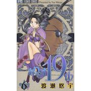 -importados-japao-alice-19th-06