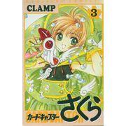 -importados-japao-cardcaptor-sakura-03