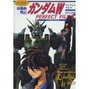 -importados-japao-gundam-w-perfect-file-01