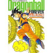 -importados-japao-dragon-ball-forever
