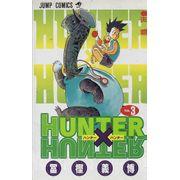 -importados-japao-hunter-x-hunter-03