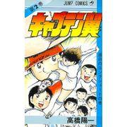 -importados-japao-captain-tsubasa-02