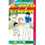 -importados-japao-captain-tsubasa-03