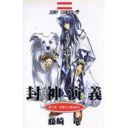 -importados-japao-senkaiden-houshin-engi-07