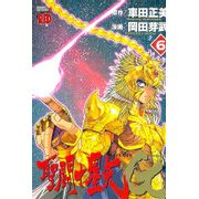 -importados-japao-cavaleiros-do-zodiaco-g-6