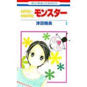 -importados-japao-eensy-weensy-monster-japones-1