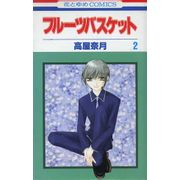 -importados-japao-fruits-basket-02