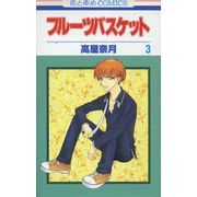 -importados-japao-fruits-basket-03
