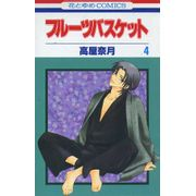 -importados-japao-fruits-basket-04