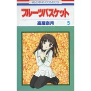 -importados-japao-fruits-basket-05