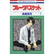 -importados-japao-fruits-basket-07