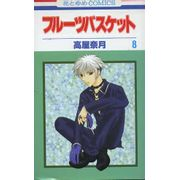-importados-japao-fruits-basket-08