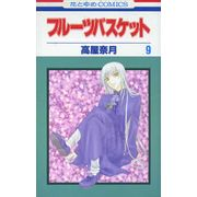 -importados-japao-fruits-basket-09