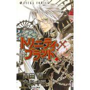 -importados-japao-vampire-knight-01