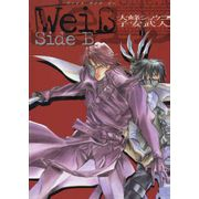-importados-japao-weiss-side-b-01