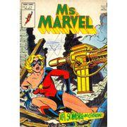 -importados-espanha-mundi-comics-1a-serie-09