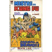 -raridades_etc-mestre-kung-fu-07